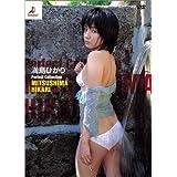 満島ひかり Perfect collection [DVD]