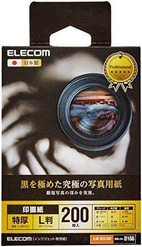 黒を極めた究極の写真用紙 EJK-RCL200 [L 200枚]