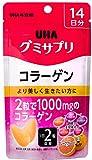 UHAグミサプリ コラーゲン グレープフルーツ味 スタンドパウチ 28粒 14日分