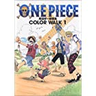 One piece―尾田栄一郎画集 (Color walk 1) (Jump comics deluxe)