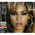 イレプレイスブル/リッスン(DVD付)