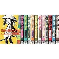 ディエンビエンフー (2007年) コミック 1-12巻セット (IKKI COMIX)