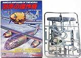 【7】 タカラ TMW 1/144 世界の傑作機 第2弾 Fw190 A-8 JG54 ドルテンマン少尉機 単品