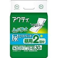 アクティ 尿とりパッド 昼用2回分吸収 (1パック30枚入り)(テープタイプ用) 【ADL区分:寝て過ごす事が多い方】