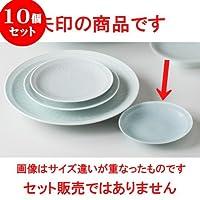 10個セット青白瓷 平型菊彫5.0皿 [ 15.9cm 260g ] 【 和皿 】 【 料亭 旅館 和食器 飲食店 業務用 】