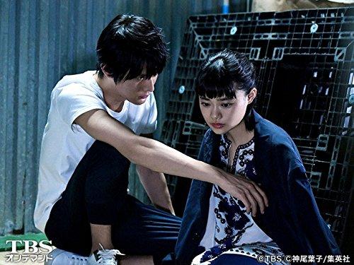 平野紫耀 #4 恋の逆襲は大波乱!!新ライバル登場!?四角関係スタート