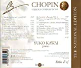 Chopin: Various Compositions 画像