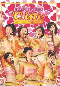 ℃-ute コンサートツアー 2007 春~ゴールデン初デート~ [DVD]
