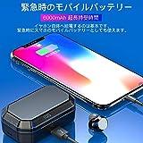 【令和最新版 6000mAh大容量 IPX7完全防水】 Bluetooth イヤホン, ワイヤレス イヤホン 完全ワイヤレスイヤホン ブルートゥース 左右分離型 自動ペアリング HI-FI 高音質 AAC対応 最新Bluetooth 5.0+EDR搭載 日本語アナウンサー 日本語説明書 音量調節可能 380時間連続駆動 技適認証済 Siri対応 iPhone & Android対応 画像