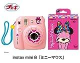 FUJIFILM インスタントカメラ チェキ instax mini 8 ミニーマウス INS MINI 8 MINNIE MOUSE