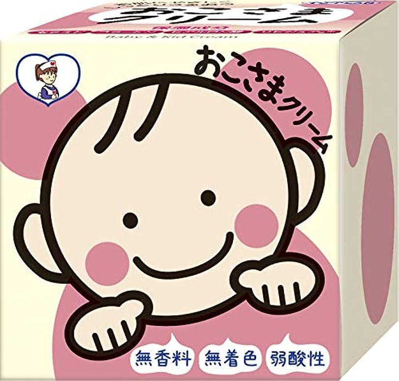 閉塞自信がある緊張するTO-PLAN(トプラン) おこさまクリーム110g 無着色 無香料 低刺激クリーム