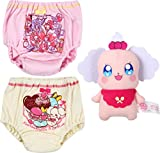 (バンダイ)BANDAI プリキュアアラモード 2018年 女の子 おもちゃ付き カラーショーツ2枚組 福袋【2410651】
