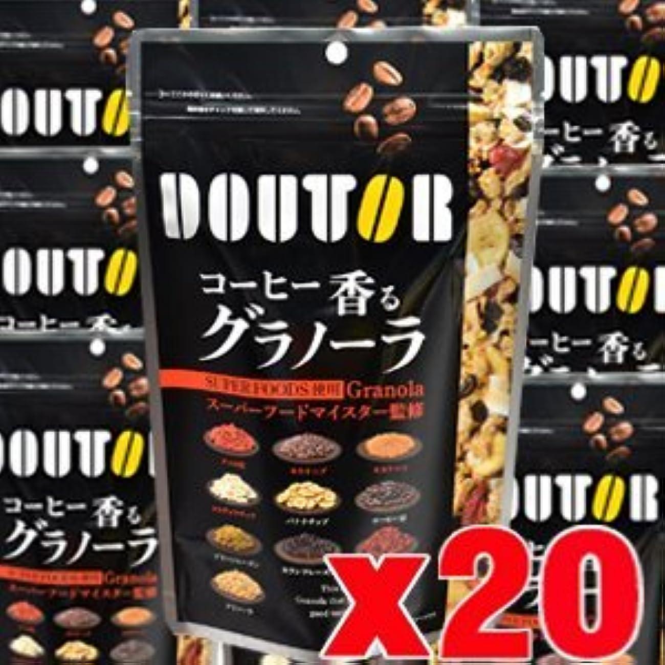 不機嫌観察供給【20個】 ドトール コーヒー香るグラノーラ 210gx20個 (4946763053654-20)