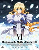 境界線上のホライゾンII (Horizon in the Middle of Nowhere II) 6 (初回限定版) [Blu-ray]