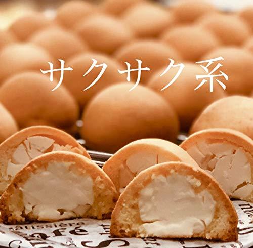 《口コミで大人気》 オハナの手作りチーズ饅頭 チーズまんじゅうのオハナ 焼きたてをその日に発送 チーズまんじゅう 10個(箱入り) 宮崎銘菓