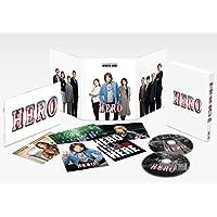 HERO Blu-ray スペシャル・エディション
