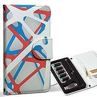 スマコレ ploom TECH プルームテック 専用 レザーケース 手帳型 タバコ ケース カバー 合皮 ケース カバー 収納 プルームケース デザイン 革 模様 クール 赤 青 011732