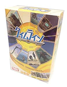 タイムライン (Timeline) 日本語版 カードゲーム