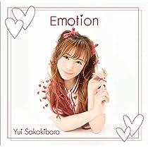 Emotion (通常盤)