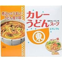 ヒガシマル醤油 カレーうどんスープ 17g×3袋 ×4セット