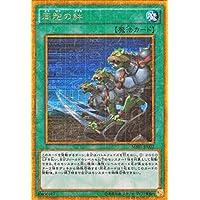 遊戯王OCG 同胞の絆 ミレニアムゴールドレア MB01-JP002-GR ミレニアムボックス ゴールドエディション(MB01)