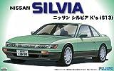 フジミ模型 1/24 インチアップシリーズNo.17 NISSAN S13 シルビア K's '88