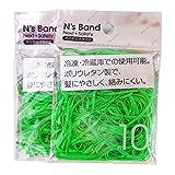 アックスコーポレーション N's Band 結束用バンド A-NB-G×2P 蛍光グリーン ポリウレタン 2袋セット