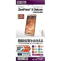ラスタバナナ ZenFone3 Deluxe ZS550KL フィルム 指紋・反射防止 ゼンフォン3デラックス 液晶保護フィルム T772550K