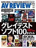 AV REVIEW Vol.272 2019年2/3月号