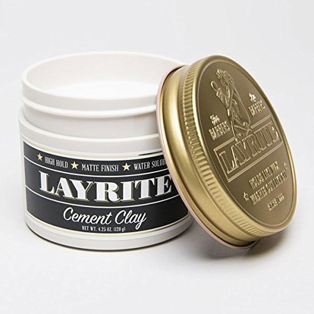 続編乳剤困惑したLAYRITE レイライト 【CEMENT HAIR CLAY Pomade】 水性ポマード セメントホールド 4.25OZ(約120G)