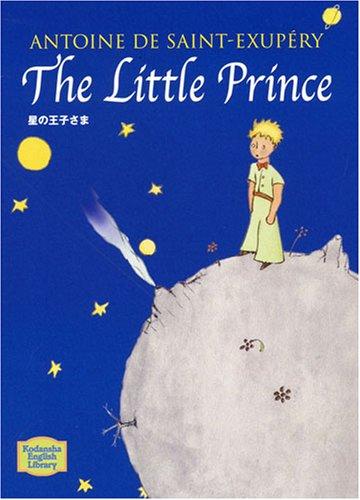 星の王子さま - The Little Prince【講談社英語文庫】の詳細を見る