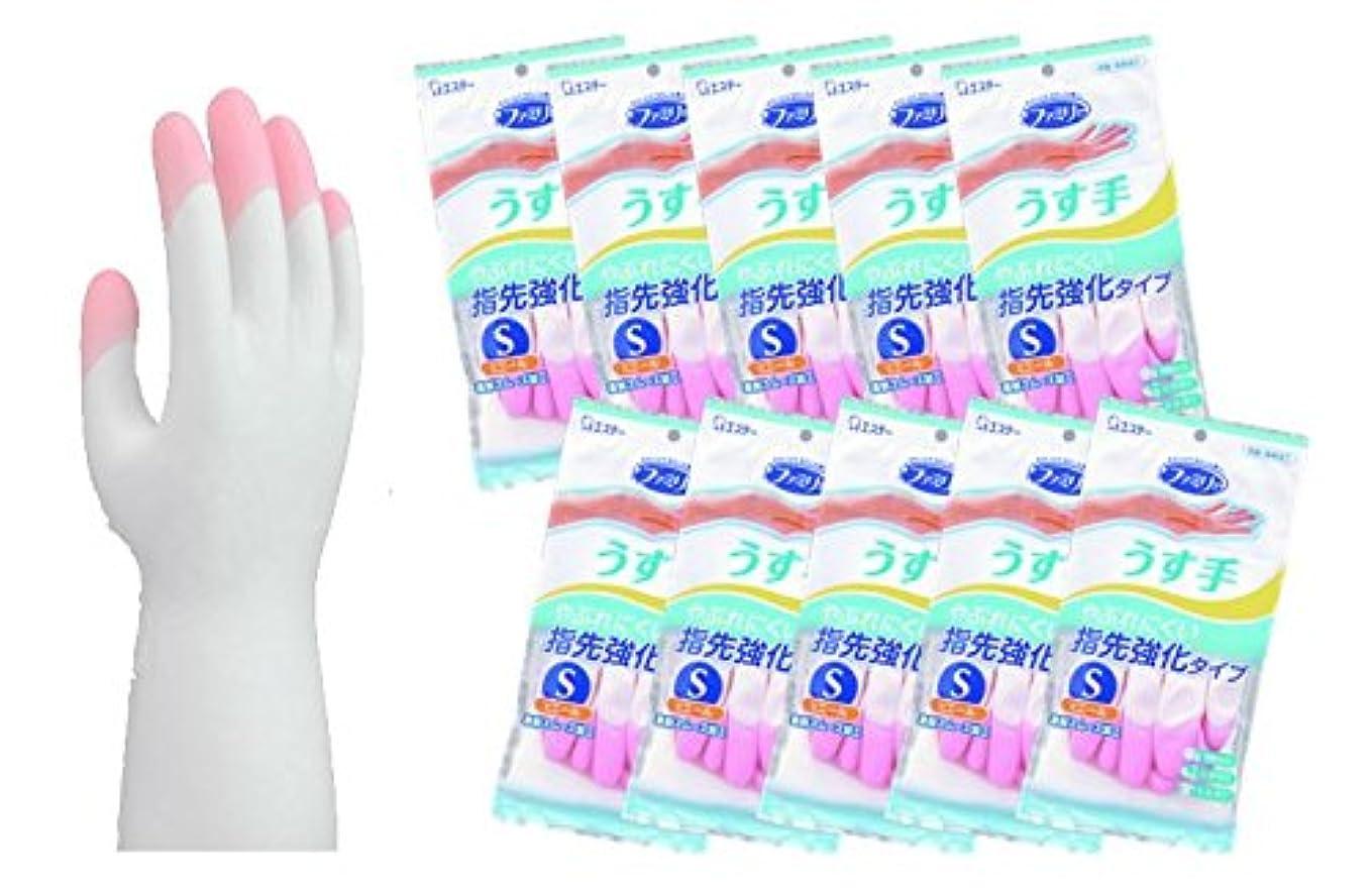 ファミリー ビニールうす手 指先強化 Sピンク 1双×10個セット