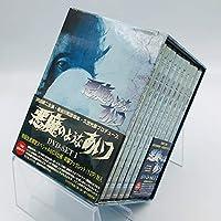 悪魔のようなあいつ DVDセット1・2 / 沢田研二