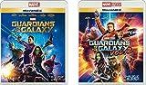 【Amazon.co.jp限定】ガーディアンズ・オブ・ギャラクシー 2本セット [Blu-ray]