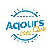 ラブライブ!サンシャイン!! Aqours CLUB CD SET 2018 GOLD EDITION (メーカー特典なし)