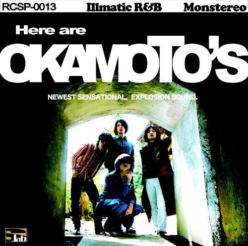 【OKAMOTO'S/メンバープロフィール】サラブレッドの集まり?同級生バンドにしては経歴がすごい!の画像