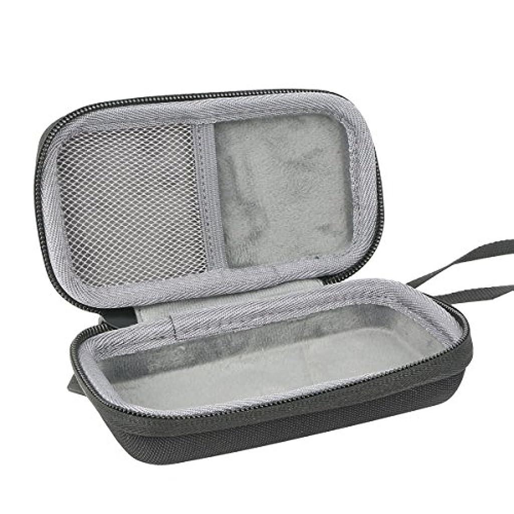 旅行花火思春期ブラウン BRAUN メンズシェーバー モバイルシェーブ M-90 スーパー便利な ハードケースバッグ 専用旅行収納 対応 co2CREA