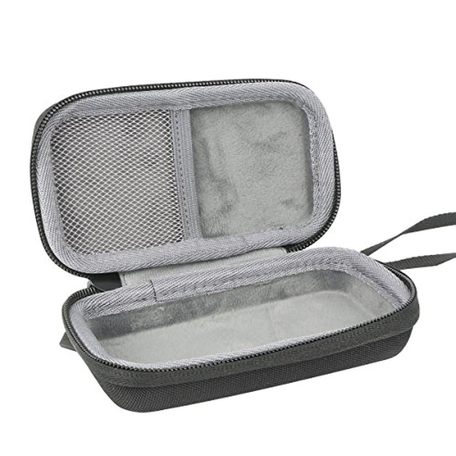 広がり時代遅れレンズブラウン BRAUN メンズシェーバー モバイルシェーブ M-90 スーパー便利な ハードケースバッグ 専用旅行収納 対応 co2CREA