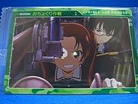 ガールズ&パンツァー ウエハース no.17 ミッションカード