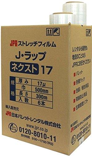 【実績のJPRブランド】30本(5ケース)ストレッチフィルム Jラップ・ネクスト17(300m×6本入り×5ケース・17ミクロン)パレット輸送時の荷崩れ防止、商品保護に最適