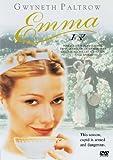 Emma/エマ [DVD]
