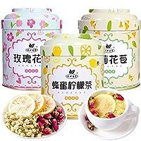 Bacilio 中国茶 トップクラス バラ50g 乾燥レモンスライス 50g ジャスミン40g 天然野生栽 無農薬 中国茶健康茶グリーンフード 3缶の計140g