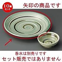 10個セット 遊翠8.5パスタ皿 [ 265 x 43mm ]【 天ぷら皿 】 【 料亭 旅館 和食器 飲食店 業務用 】