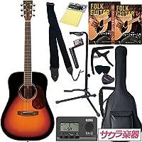 S.Yairi ヤイリ アコースティックギター YD-5R/3TS サクラ楽器オリジナル 初心者入門セット