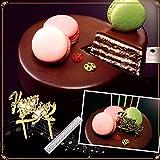 ザッハトルテ バースデーケーキ [凍] 芳醇なブランデーの香り 8層に折り重なる大人のザッハトルテ チョコレートケーキ 誕生日ケーキ