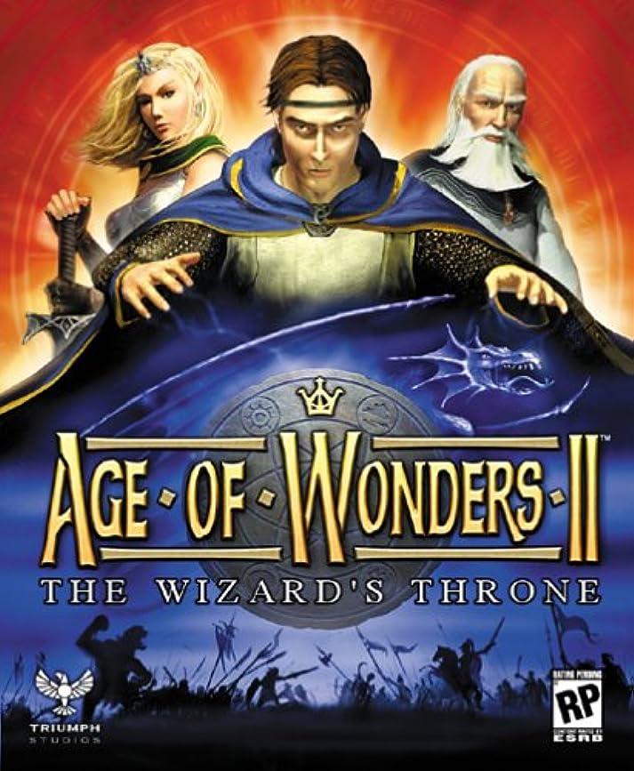 湖解読する西Age of Wonders II: The Wizard's Throne (輸入版)