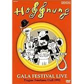 ホフナング音楽祭・ライブ [DVD]