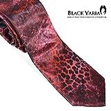 (ブラックバリア) BLACK VARIA ネクタイ スリム 蛇 パイソン 豹 ヒョウ柄 ナロータイ ワインレッド nt006 F