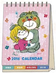 サンスター 水森亜土 メッセージ付 2016年 カレンダー 卓上 S8513732