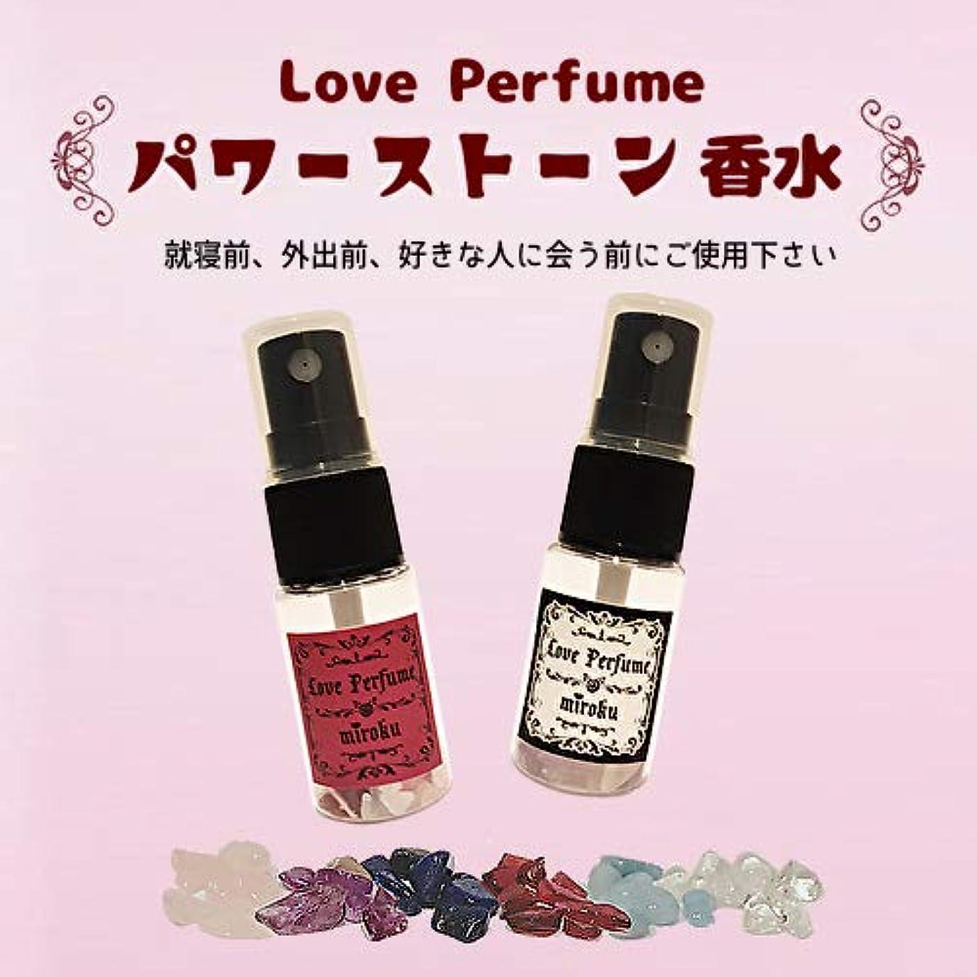 各冊子発行する好きな人を誘惑する フェロモン系香水
